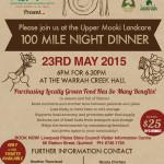 100-mile-night-invitation-upper-mooki-v2-good-tt